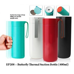 Thermal Suction Anti-Fall Flask