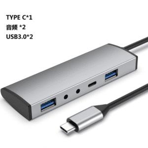 Type C Smart USB Hub
