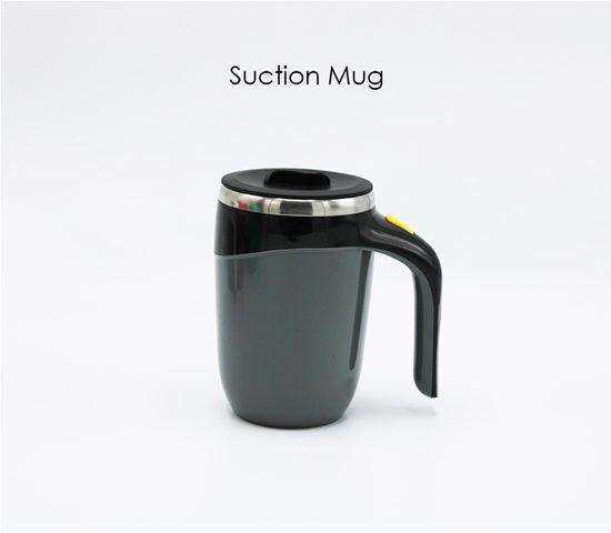 Designo Handle Suction Mug