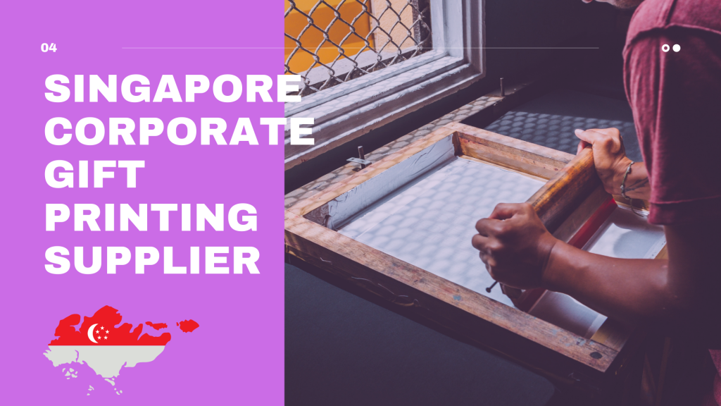 Singapore Corporate Gift Printing Supplier